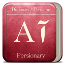 Persionary icon