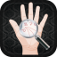 Palm Reading Premium Lite icon