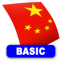ChineseFlashcardsBasic icon