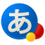 DictionaryTool icon
