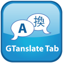 Gtranslate Tab icon
