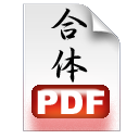 Gattai PDF icon