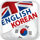 HEdictionaryEnglishKorean icon