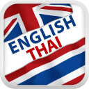 HEdictionaryEnglishThai icon
