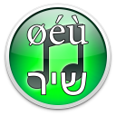 iTunesGibFix icon