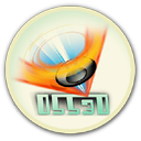 OSS 3D icon