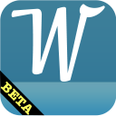 Wanderplayer icon