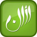 Athan - Prayer Timings icon