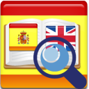Spanish English Bilingual Dictionary icon